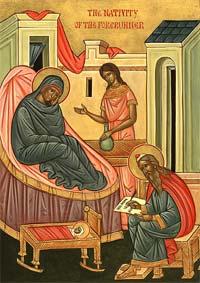 წმიდა იოანე ნათლისმცემლის შობა